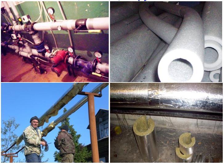 Энергосбережение в многоквартирных домах - теплоизоляция труб