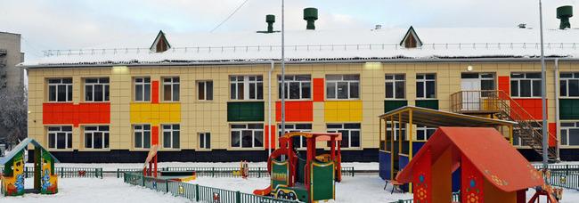 Скачать энергопаспорт детского садика