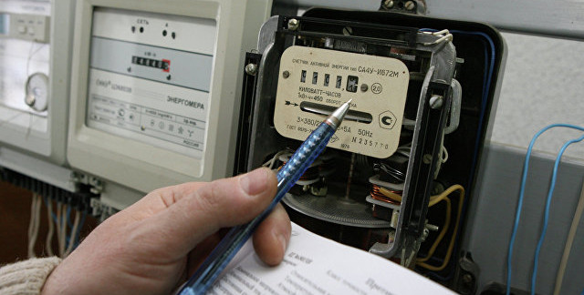 Энергосбережение и повышение энергетической эффективности по части электроснабжения
