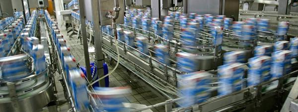 Скачать пример энергетического паспорта предприятия по производству безалкогольных напитков