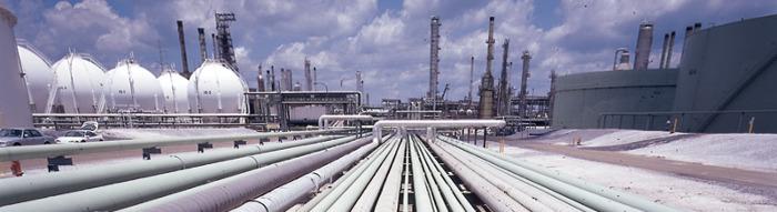 Программа энергосбережения требования для регулируемых организаций