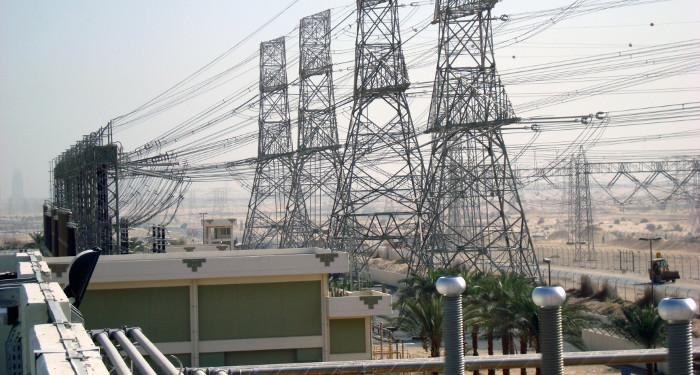 Программа энергосбережения сетевой организации